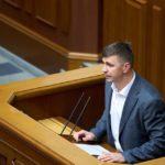 В МВД рассказали, что нашли в вещах нардепа Полякова